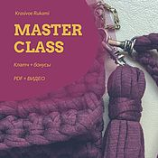 Материалы для творчества handmade. Livemaster - original item Master class for beginners in crochet clutch. Handmade.