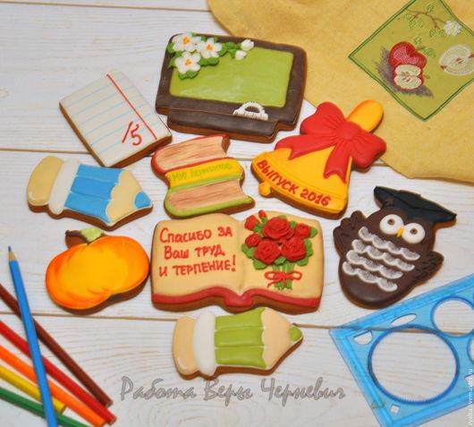 """Кулинарные сувениры ручной работы. Ярмарка Мастеров - ручная работа. Купить """"Большой набор учителю"""" - пряничный набор пряников на выпускной. Handmade."""