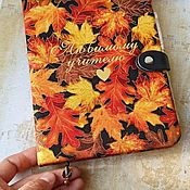 Канцелярские товары handmade. Livemaster - original item Daily diary Autumn. Diary of a teacher. A gift to the teacher.. Handmade.