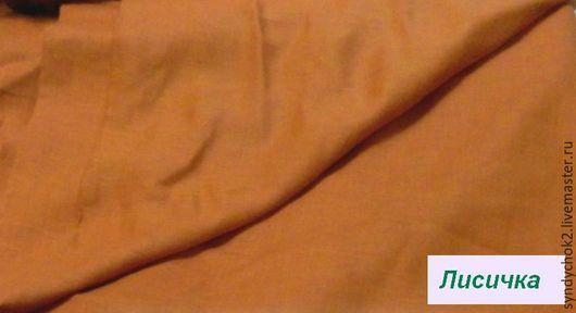 Шитье ручной работы. Ярмарка Мастеров - ручная работа. Купить Ткань Лён Гладкокрашеный.. Handmade. Ткань, ткань лен