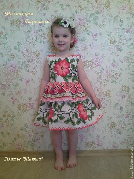 """Одежда для девочек, ручной работы. Ярмарка Мастеров - ручная работа. Купить платье для девочки """"Таюша"""" мак. Handmade. Разноцветный, лето"""
