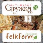 FolkForm - Ярмарка Мастеров - ручная работа, handmade