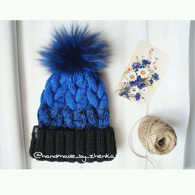 синяя вязаная шапка градиент купить в интернет магазине на
