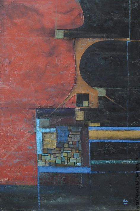 Продается в галерее apledize.com