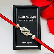 Украшения handmade. Livemaster - original item Bracelet with rune Gebo, silver, leather, handmade. Different colors. Handmade.