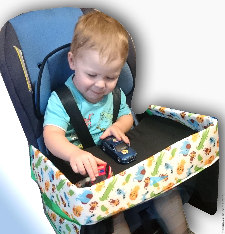 Столик для машины для ребенка