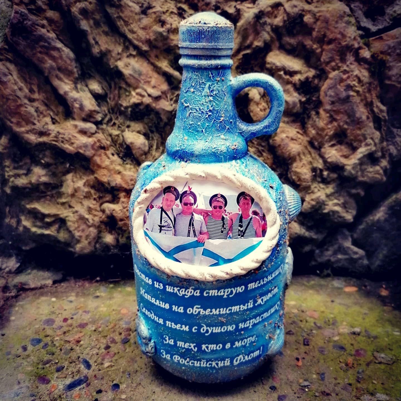 Бутылка для горячительных напитков, Бутылки, Новороссийск,  Фото №1