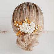 Украшения в прическу ручной работы. Ярмарка Мастеров - ручная работа Гребень в волосы -Gold & white flower. Handmade.