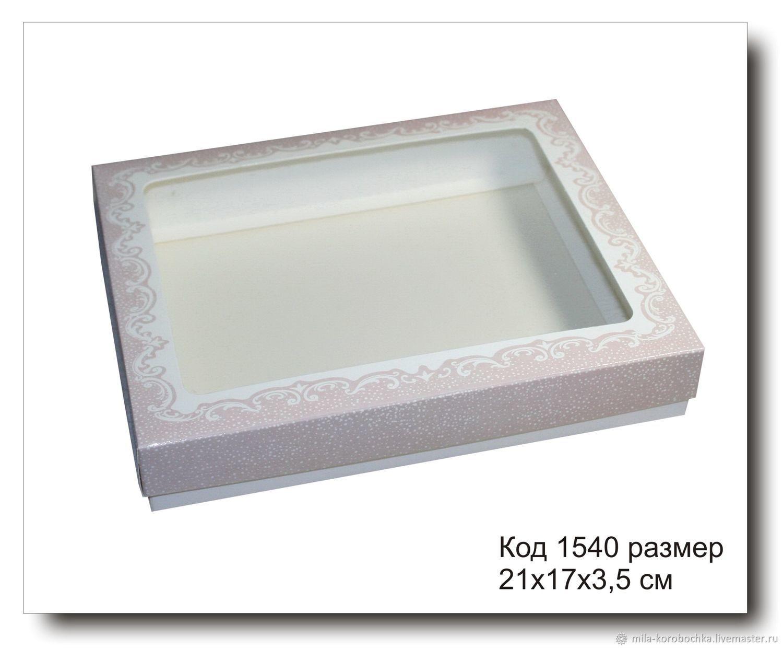 коробка с окошком размер 21х17х3.5 см для пряников