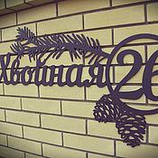 Изделия ручной работы. Ярмарка Мастеров - ручная работа Адресная табличка из металла. Handmade.