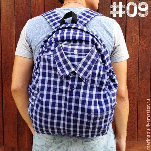 Рюкзаки ручной работы. Ярмарка Мастеров - ручная работа. Купить Ярко-синий рюкзак-рубашка. Handmade. Синий, в клетку