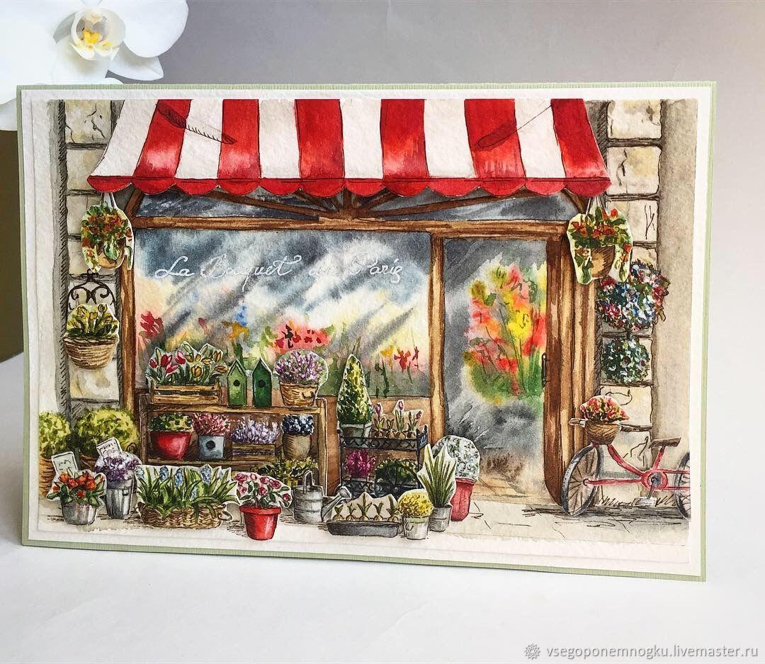 Анимации стриптиз, магазин открытки в москве