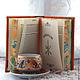кулинарная книга,книга рецептов