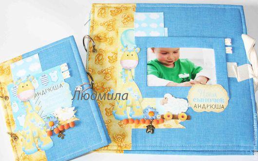 Фотоальбомы ручной работы. Ярмарка Мастеров - ручная работа. Купить Набор для новорождённого, альбом и мамин блокнот. Handmade. Желтый