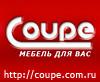Купе (coupe) - Ярмарка Мастеров - ручная работа, handmade