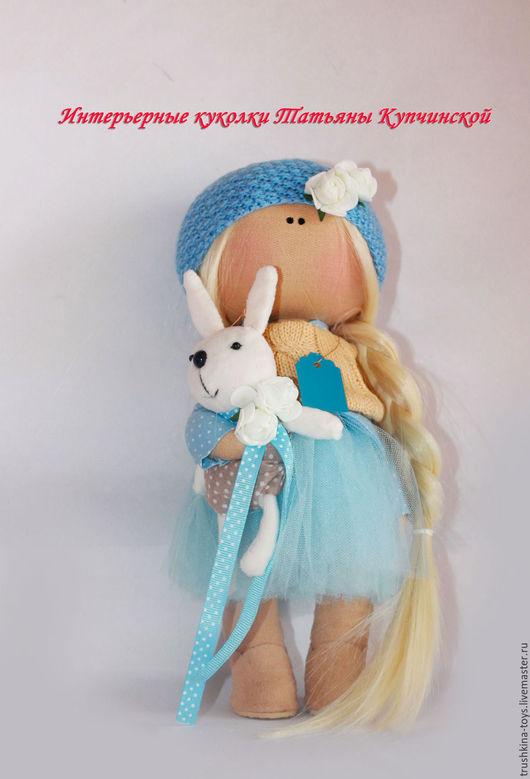 Куклы тыквоголовки ручной работы. Ярмарка Мастеров - ручная работа. Купить Продана.Куколка Джанита.. Handmade. Голубой