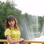 Ольга Проскурякова (georgievskaya) - Ярмарка Мастеров - ручная работа, handmade