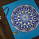 Символизм ручной работы. Ярмарка Мастеров - ручная работа. Купить Мандала Восточная. Handmade. Мандала, картина, марокко, восточный, для дома