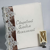 Свадебный салон handmade. Livemaster - original item Wedding album requests. Handmade.