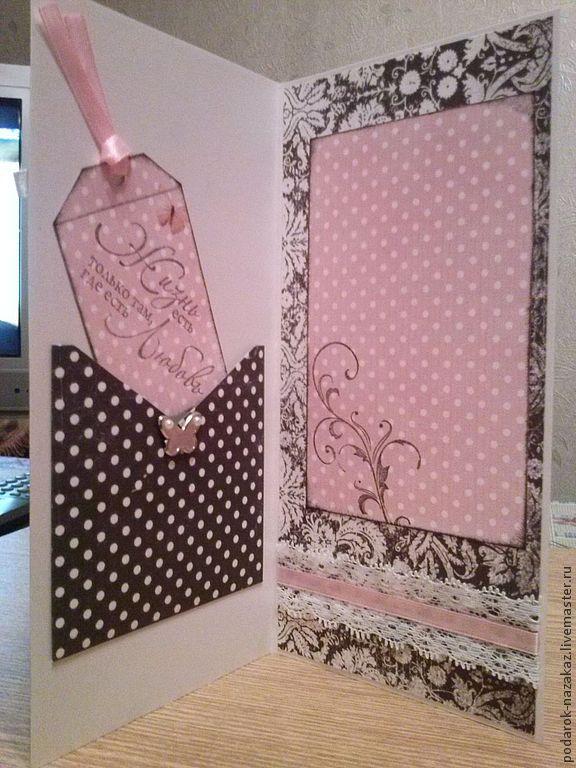 Как вклеить поздравления в открытках
