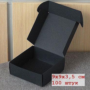 Материалы для творчества ручной работы. Ярмарка Мастеров - ручная работа 9х9х3,5 - 100 штук - черная с откидной крышкой коробка. Handmade.