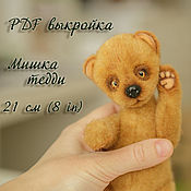 Материалы для творчества handmade. Livemaster - original item Pattern Teddy bear pdf. Handmade.