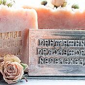 Материалы для творчества ручной работы. Ярмарка Мастеров - ручная работа Штамп для мыла / на заказ с логотипом или надписью. Handmade.