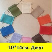 Материалы для творчества handmade. Livemaster - original item Jute bags 10cm 14 colors. Handmade.