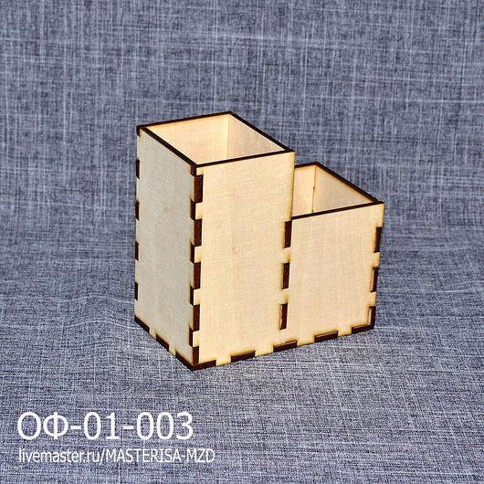 ОФ-01-003. Карандашница. 2 отделения.
