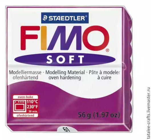 Для украшений ручной работы. Ярмарка Мастеров - ручная работа. Купить Фиолетовый (61) - Fimo Soft. Handmade. Цветы, бутон