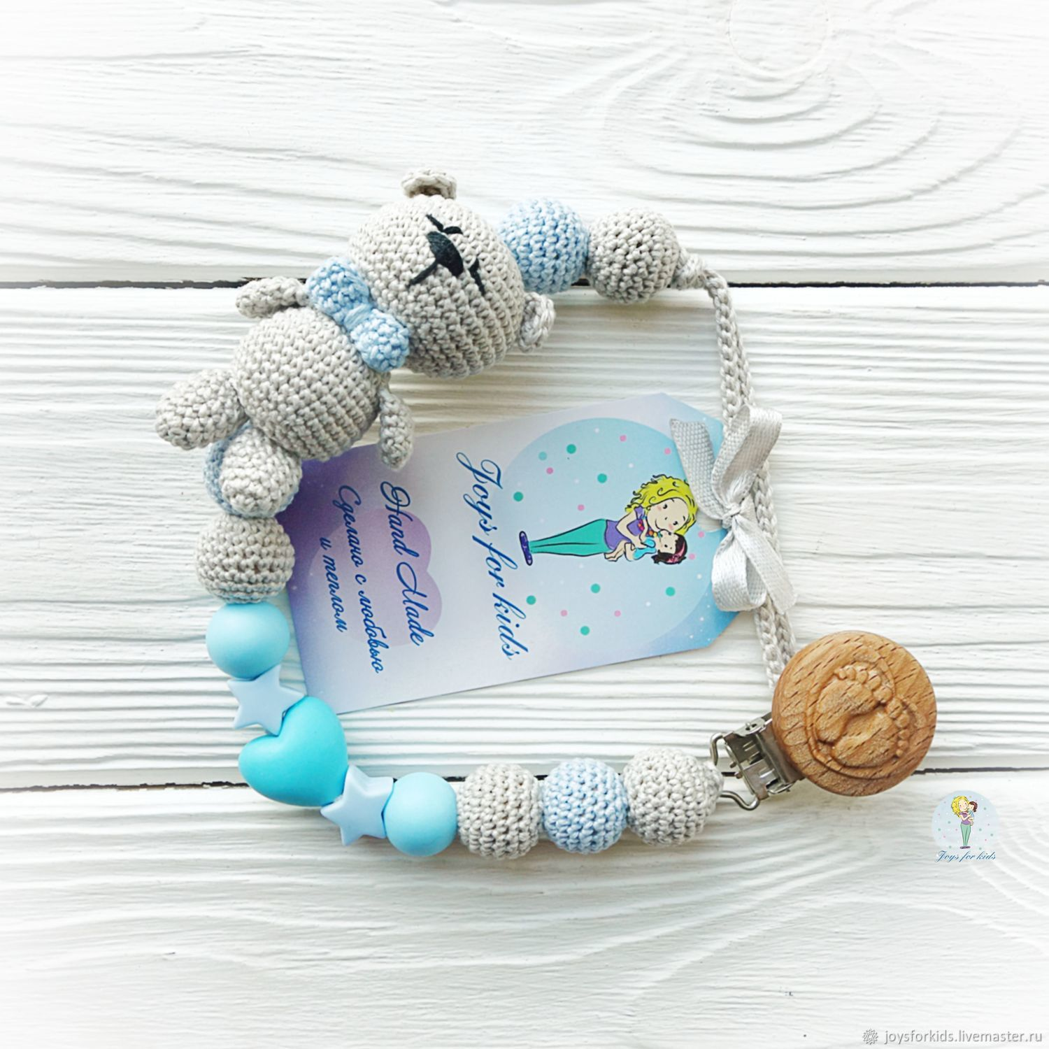 A pacifier clip 'heavenly Blues' with toy bear, Baby pacifier, Bryansk,  Фото №1
