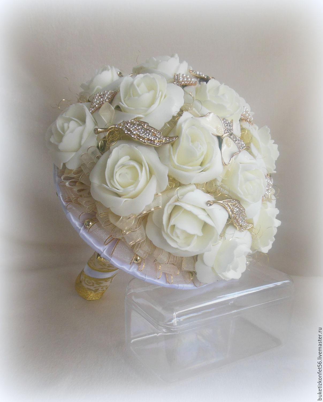 Конфет, свадебный букет г оренбург цены