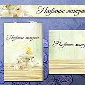 Дизайн и реклама ручной работы. Ярмарка Мастеров - ручная работа Дизайн комплект (баннер, визитка, бирка). Handmade.