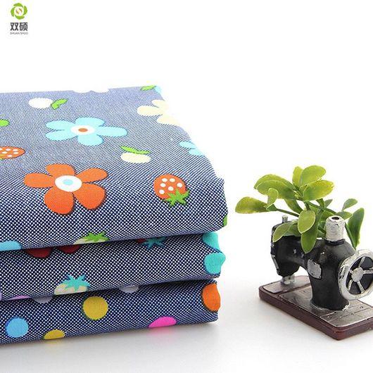 Шитье ручной работы. Ярмарка Мастеров - ручная работа. Купить Набор ткани. Handmade. Разноцветный, ткань для шитья