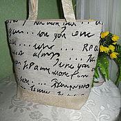 Сумки и аксессуары ручной работы. Ярмарка Мастеров - ручная работа сумка повседневная. Handmade.