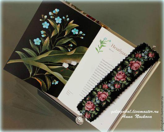 """Браслеты ручной работы. Ярмарка Мастеров - ручная работа. Купить Вышитый браслет """"Розы и незабудки"""". Handmade. Черный, цветочный"""