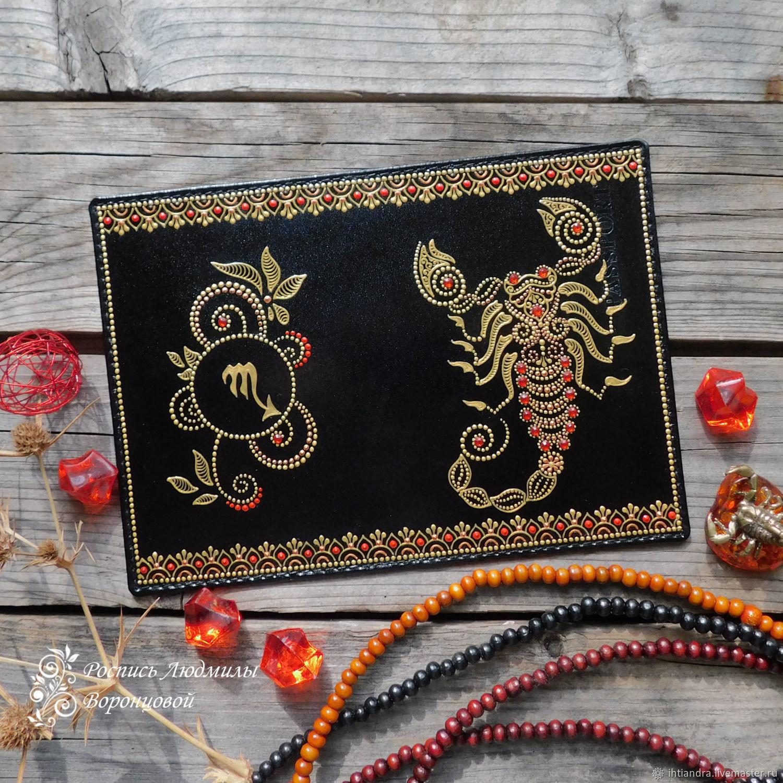 Обложка Золотой Скорпион Ручная роспись Кожа, Обложки, Ставрополь,  Фото №1