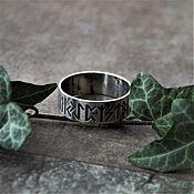Украшения handmade. Livemaster - original item The Futhark ring.. Handmade.