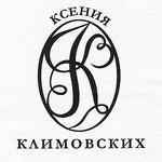 Ксения Климовских - Ярмарка Мастеров - ручная работа, handmade