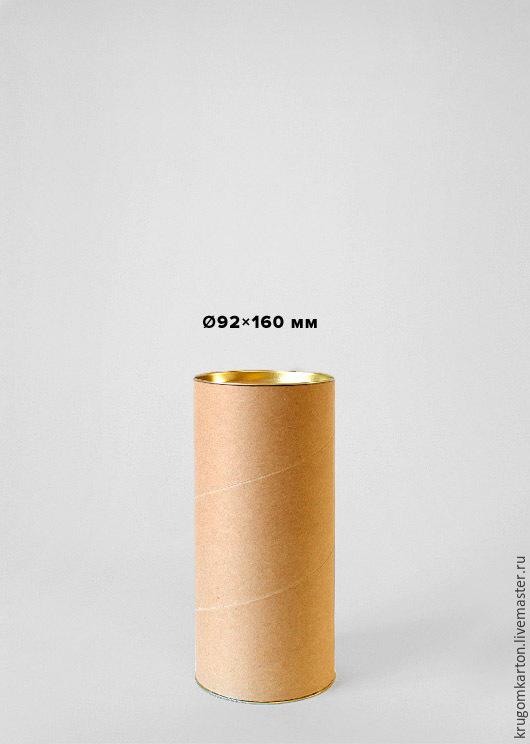 Упаковка ручной работы. Ярмарка Мастеров - ручная работа. Купить Картонный тубус 92х160 мм. Handmade. Бежевый, крафт, тубус