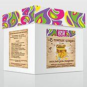 Подарки к праздникам ручной работы. Ярмарка Мастеров - ручная работа В поисках клада. День рождения, 7-9 лет.. Handmade.