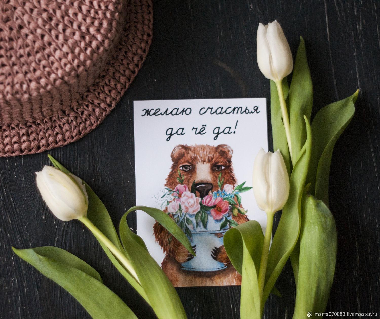 Желаю чтобы открытки