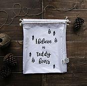 "Подарочный мешок для тедди ""I believe in teddy bears"""