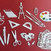 Вырубка Школьный набор- 17 предметов