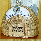 """Для домашних животных, ручной работы. Ярмарка Мастеров - ручная работа Кошкин ДОМ - переноска """"Верный друг"""" плетёный из ивовой лозы handmade. Handmade."""