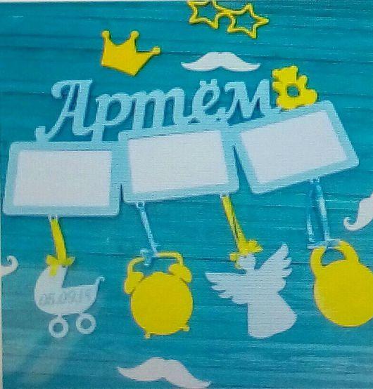 Подарки для новорожденных, ручной работы. Ярмарка Мастеров - ручная работа. Купить Детская Метрика с индивидуальным дизайном .лазерная резка. Handmade.
