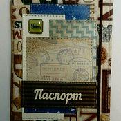 """Обложки ручной работы. Ярмарка Мастеров - ручная работа Обложка на паспорт """"Самый лучший"""". Handmade."""