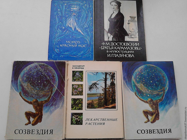 Открытки ссср каталог цены продать 961