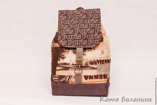 Рюкзаки ручной работы. Ярмарка Мастеров - ручная работа. Купить Городской рюкзак Однажды в Париже 2 цвета. Handmade. Коричневый