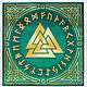 Will VALKNUT in the circle Futhark (green), runic cloth,. Runes. 'Shambala' Tatyana Allyurova. Online shopping on My Livemaster.  Фото №2
